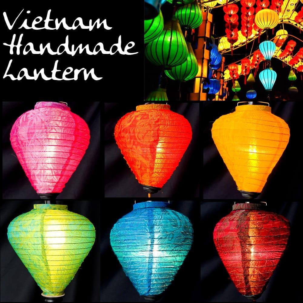 ベトナム伝統のホイアン・ランタン(提灯) - ほおずき型 小 コイルタイプの写真