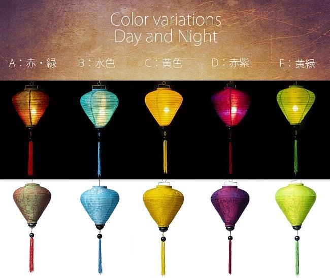 ベトナム伝統のホイアン・ランタン(提灯) -お椀型 大 11 - 点灯時と日中の光で見た様子の比較です。