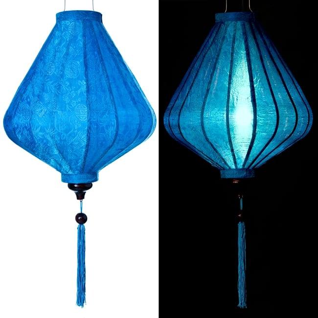 ベトナム伝統のホイアン・ランタン(提灯) - ダイヤ型(大) 13 - 選択3:青