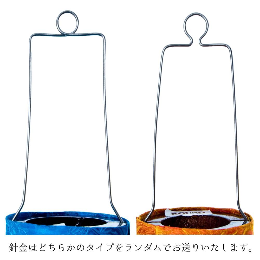 ベトナム伝統のホイアン・ランタン(提灯) - ダイヤ型(小) 10 - 針金はどちらかのタイプをランダムでお届けします。