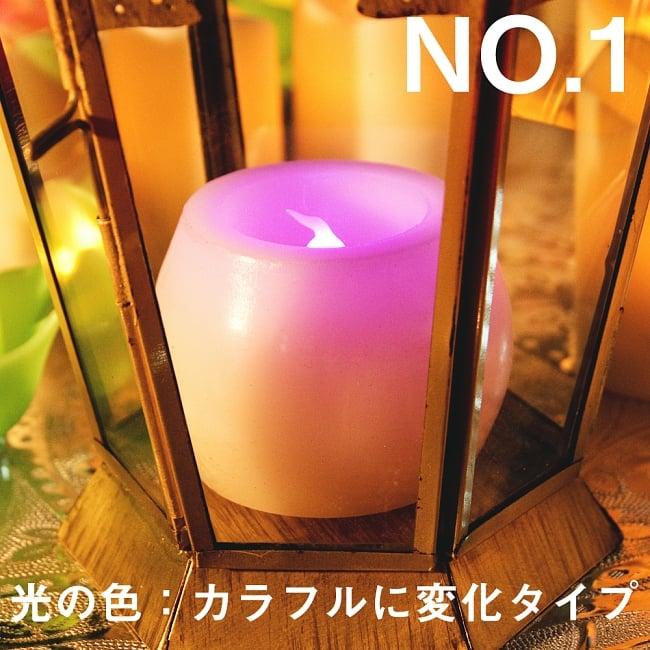 本物のロウで作られた ゆらめく灯火 ロウソク風LEDキャンドルライト〔5cm×6.4cm〕 11 - 【No.1】カラフルに変化タイプ