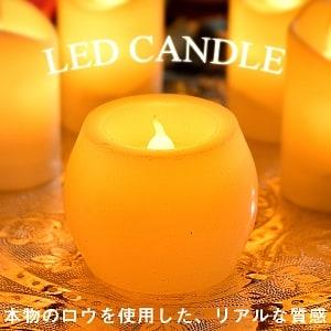 本物のロウで作られた ゆらめく灯火 ロウソク風LEDキャンドルライト〔5cm×6.4cm〕