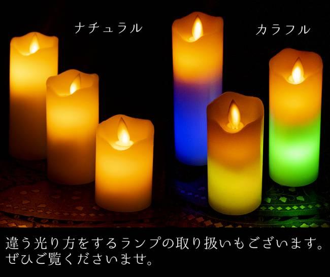 本物のロウで作られた ゆらめく灯火 ロウソク風LEDキャンドルライト レインボー〔5cm×12.5cm〕 6 - 他にも種類がございます。ぜひご覧くださいませ。