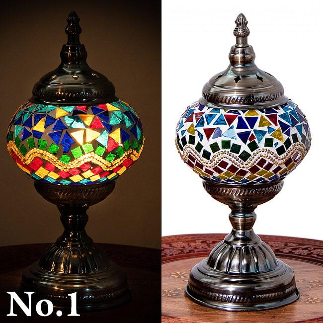 モザイクガラスのアラビアンランプ - 床置 16 - デザイン1