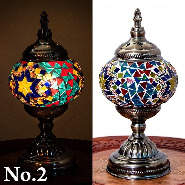 モザイクガラスのアラビアンランプ - 床置 17 - デザイン2