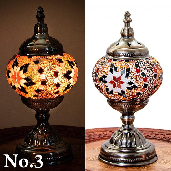 モザイクガラスのアラビアンランプ - 床置 18 - デザイン3