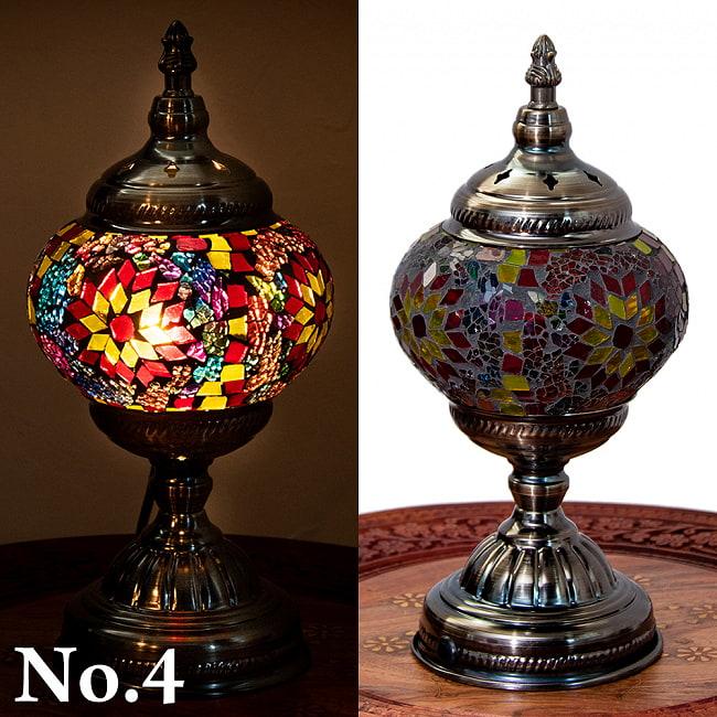 モザイクガラスのアラビアンランプ - 床置 19 - デザイン4
