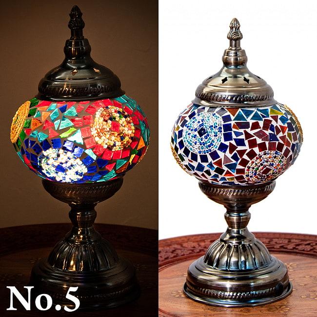 モザイクガラスのアラビアンランプ - 床置 20 - デザイン5