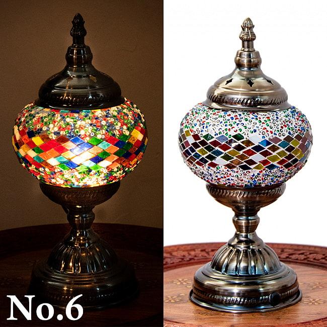 モザイクガラスのアラビアンランプ - 床置 21 - デザイン6