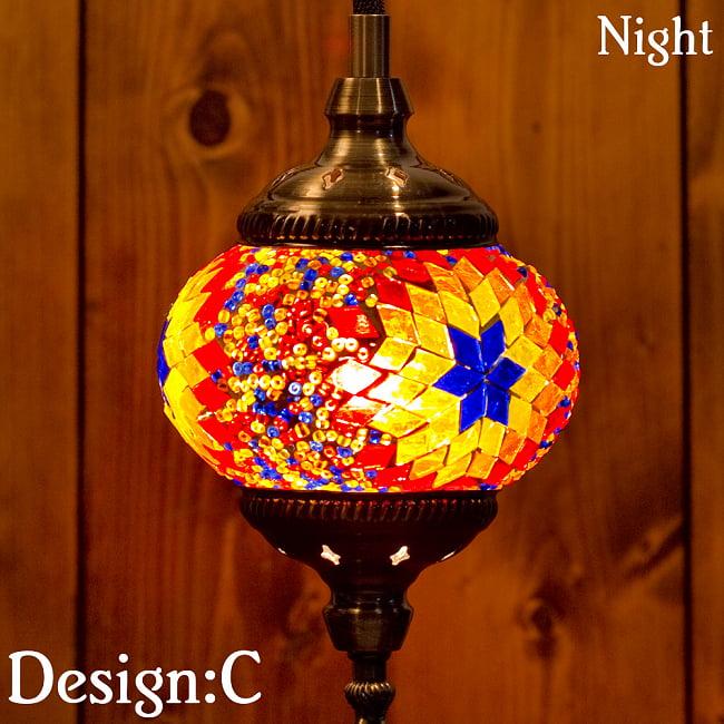 モザイクガラスのアラビアンランプ モザイクランプ - 吊り下げ型〔ソケット配線付属なしタイプ〕 20 - デザイン〔選択:C〕に、電球と灯らせてみたところです。*電球やソケットは付属いたしません。