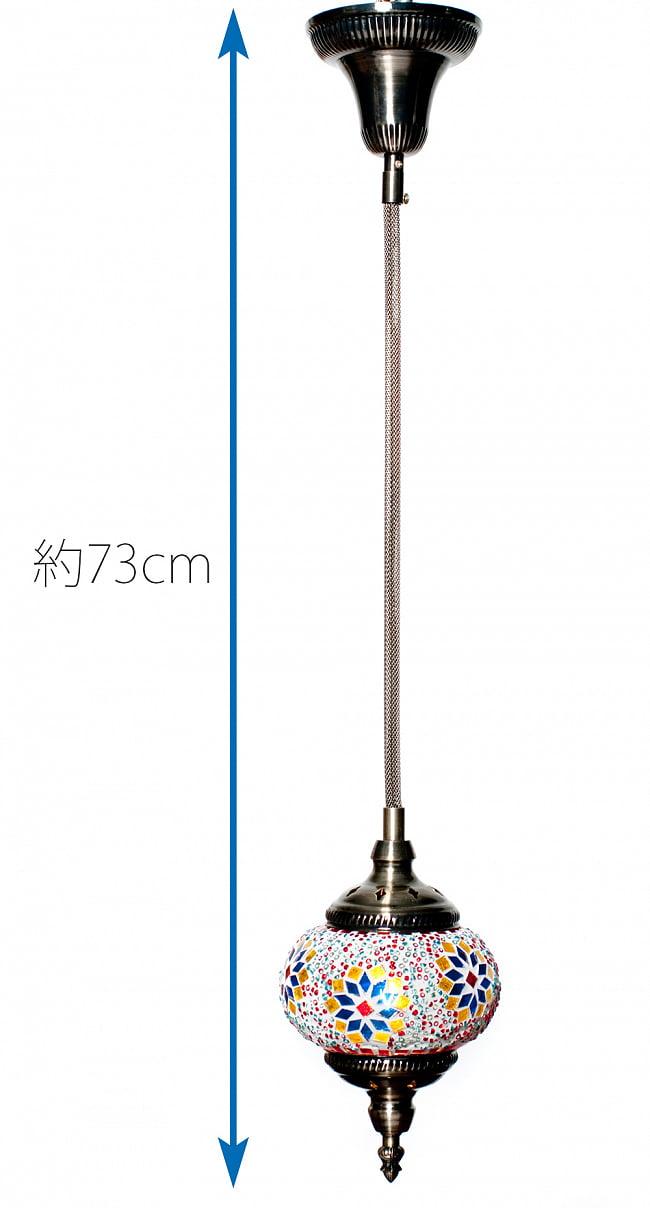モザイクガラスのアラビアンランプ モザイクランプ - 吊り下げ型〔ソケット配線付属なしタイプ〕 2 - 全体写真です