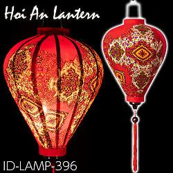 華やかな柄入り ベトナム伝統のホイアン・ランタン〔提灯〕 - ほおずき型〔アラベスク模様〕
