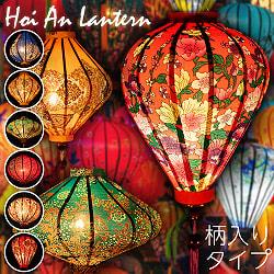 華やかな柄入り ベトナム伝統のホイアン・ランタン〔提灯〕 - ほおずき型〔ボタニカル模様〕