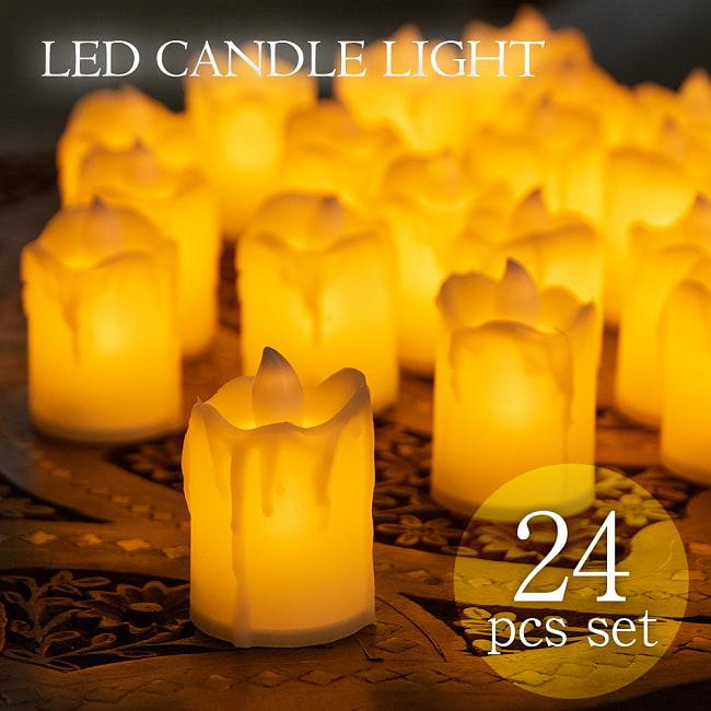 〔24個セット〕 ロウソク型LEDキャンドルライト〔4.7cm×4cm〕の写真