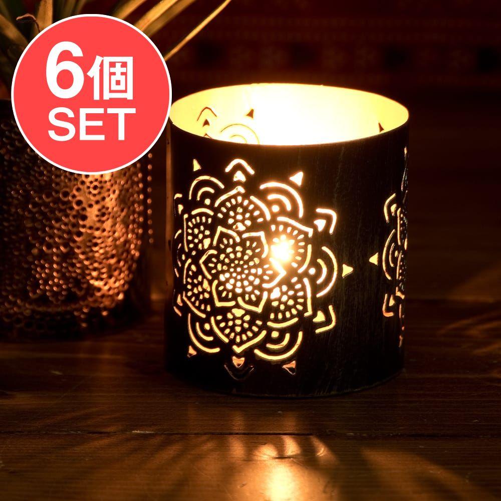 【6個セット】幾何学模様の透かし彫りが美しいマンダラランプ[円筒形・マンダラ  高さ:8cm]の写真