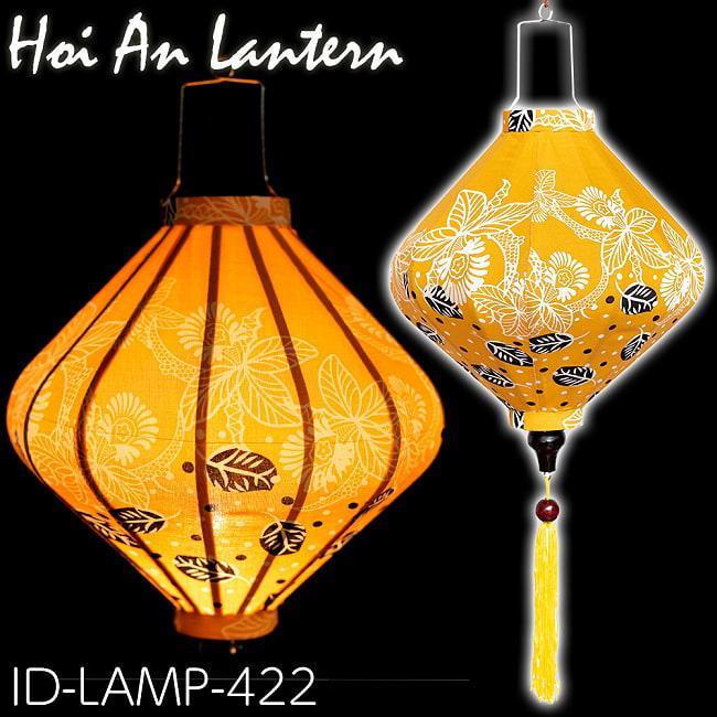 【自由に選べる3個セット】華やかな柄入り ベトナム伝統のホイアン・ランタン〔提灯〕 18 - 柄入りなので日中も素敵です
