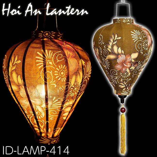 【自由に選べる5個セット】華やかな柄入り ベトナム伝統のホイアン・ランタン〔提灯〕  10 - 拡大写真です