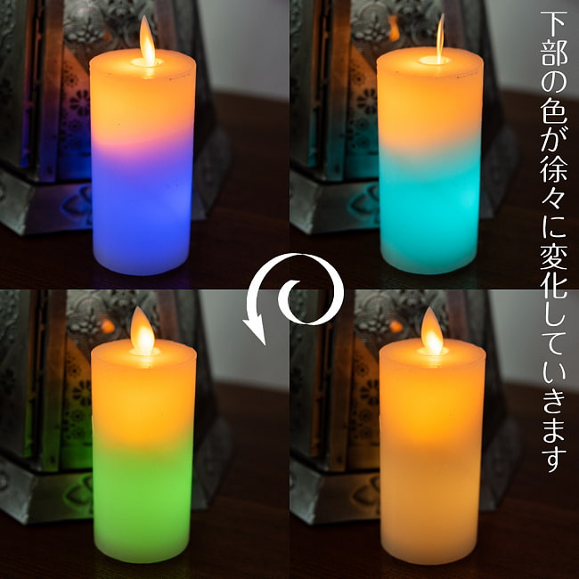 【10個セット】本物のロウで作られた ゆらめく灯火 ロウソク風LEDキャンドルライト レインボー〔5cm×10cm〕 2 - キャンドル下部の色が、徐々に移り変わり綺麗です。