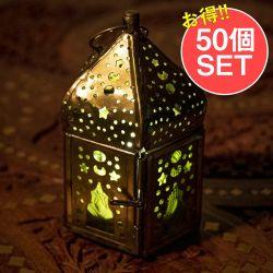 【お得な50個セット アソート】モロッコスタイルの透かし彫りキャンドルランタン【ロウソク風LEDキャンドル付き】