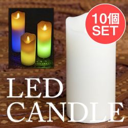 【10個セット】本物のロウで作られた ゆらめく灯火 ロウソク風LEDキャンドルライト レインボー〔5cm×12.5cm〕