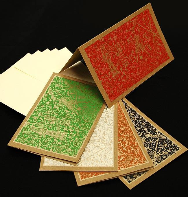 インドのメッセージカードセット - SUJANI 2 -