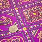 インド伝統のラッピング用紙 - 赤紫(5枚セット)