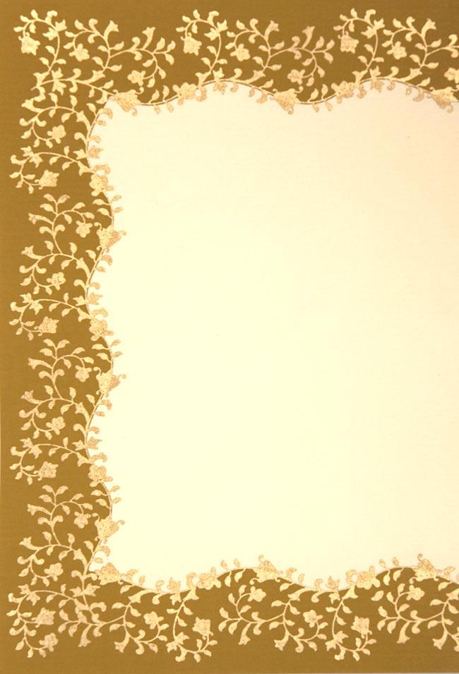 インドのレターセット - CHANDRAJA【黄土色】の写真