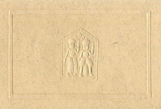 インドのメッセージカードセット - YUGMA[肌色]の写真