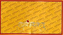 インドの封筒 - shubham bhavatu(ID-LETTER-215)