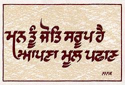 インドのメッセージカードセット - AKSHAR(ID-LETTER-227)