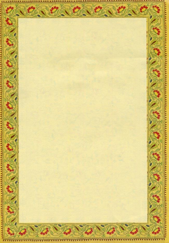 インドのレターセット - APOORVA 2 - 便箋の表面です。