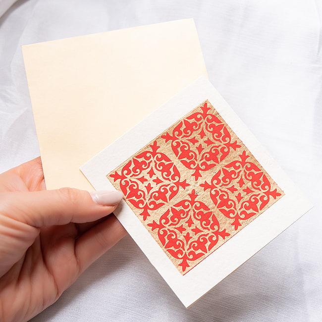 インドのメッセージカードセット - KIRTI 4 - 封筒の中に入れてみたところです