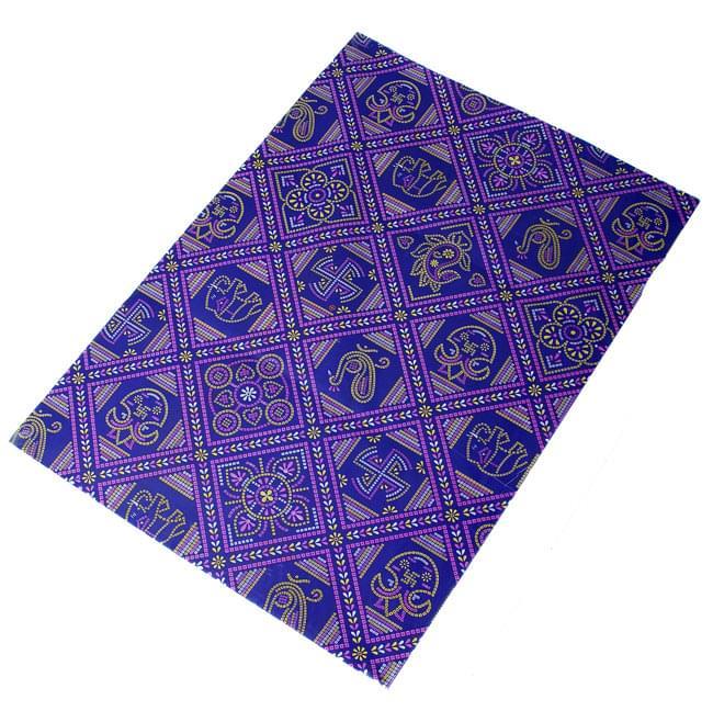インド伝統のラッピング用紙 - 濃青(5枚セット)の写真