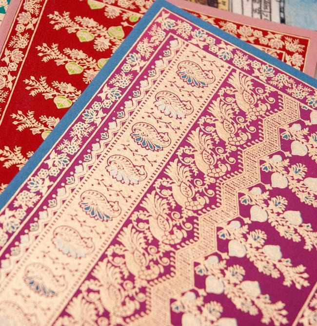 インドのレターセット - NOOR 2 - 拡大写真です。インドの伝統的なデザインが魅力的で品があります。