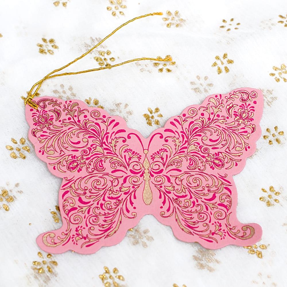 インドのギフトタグNo.23 - BUTTERFLY 2 - 蝶のシェイプにインドの伝統柄のプリントが美しく映え、なんとも可愛らしいです!