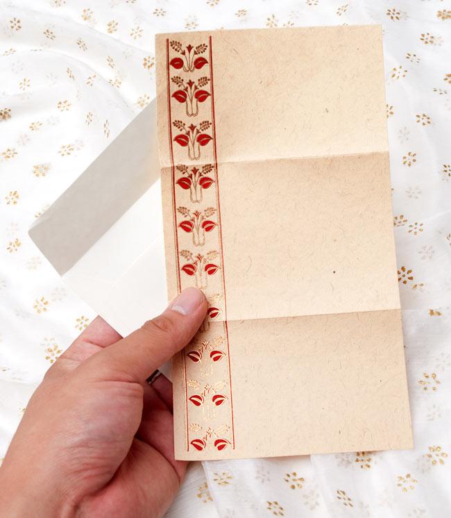 インドのレターセット - phulki 2 - 封筒と中の手紙がセットになっております。