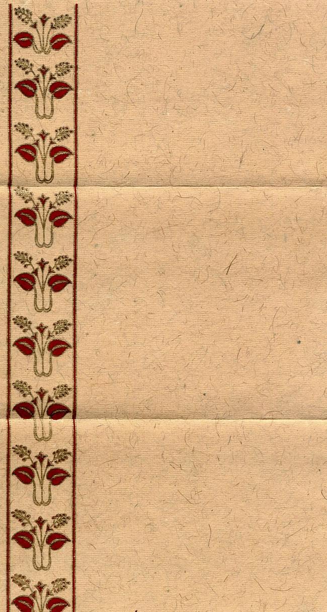 インドのレターセット - phulkiの写真1