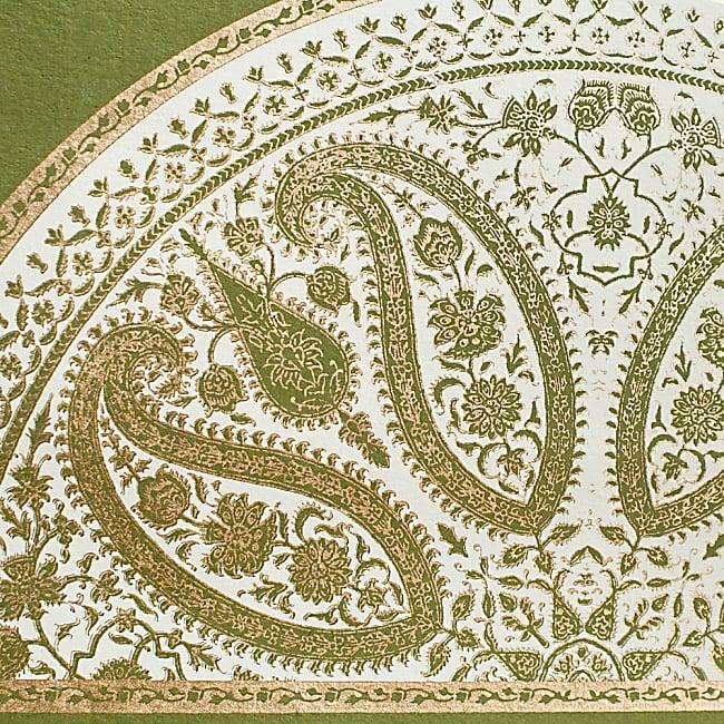 インドのペーパーバック 【中】VAMA 3 - UPにしてみました!インドを感じさせる美しいデザインです^^