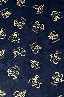 【75cmx50cm】ロクタ紙のラッピングペーパー3枚セット -黒・ペルシャ文字