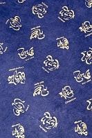 【75cmx50cm】ロクタ紙のラッピングペーパー3枚セット -紫・ペルシャ文字