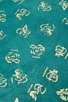 【75cmx50cm】ロクタ紙のラッピングペーパー3枚セット -エメラルド色・ペルシャ文字