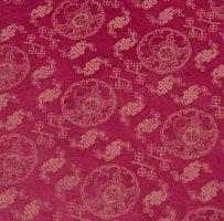 【75cmx50cm】ロクタ紙のラッピングペーパー3枚セット -あずき色・吉祥柄