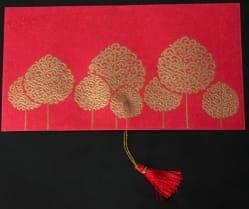 インドの封筒 - hemka(ID-LETTER-37)