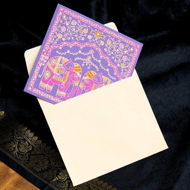 インドのメッセージカードセットGAJA 3 - 封筒との5枚組セットになっております。