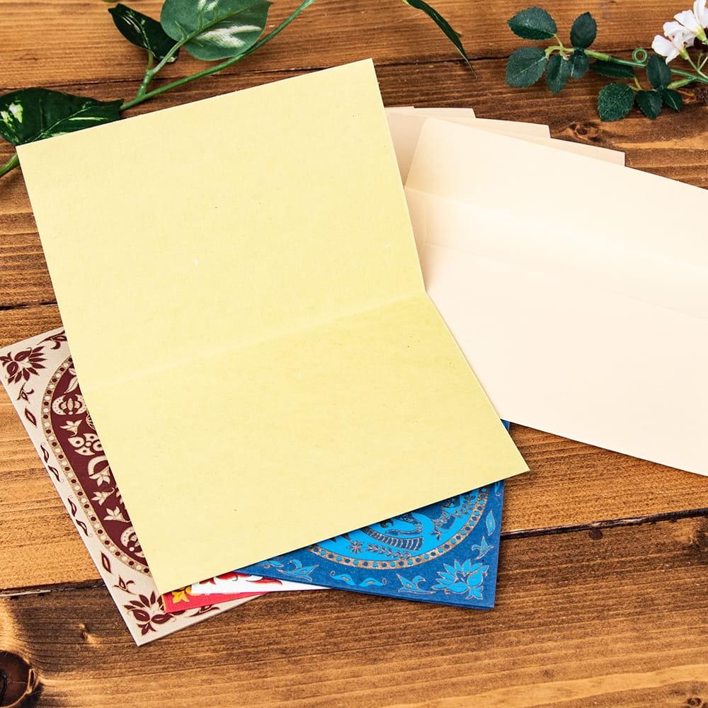 インドのメッセージカード&封筒5組セット - KARINDA 4 - 開くとメッセージが書きやすいようシンプルになっています