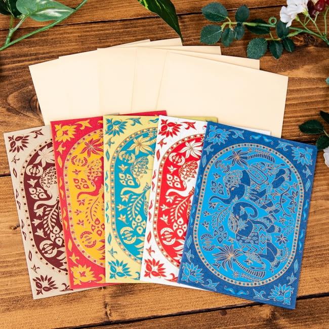 インドのメッセージカード&封筒5組セット - KARINDA 1