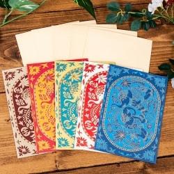 インドのメッセージカード&封筒5組セット - KARINDA