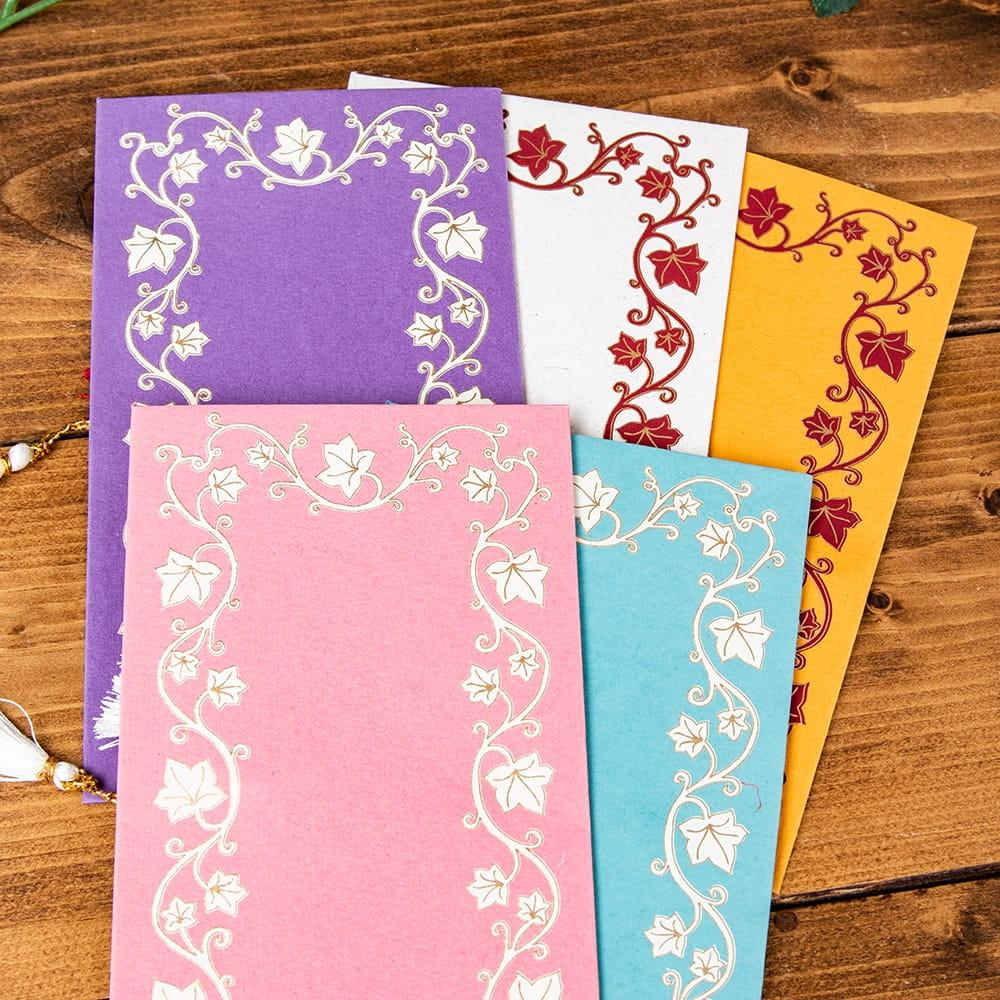 インドの封筒5枚セット - MADHUR 3 - 裏もとっても可愛いです!