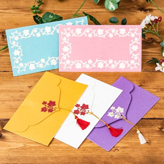 インドの封筒5枚セット - MADHUR 1