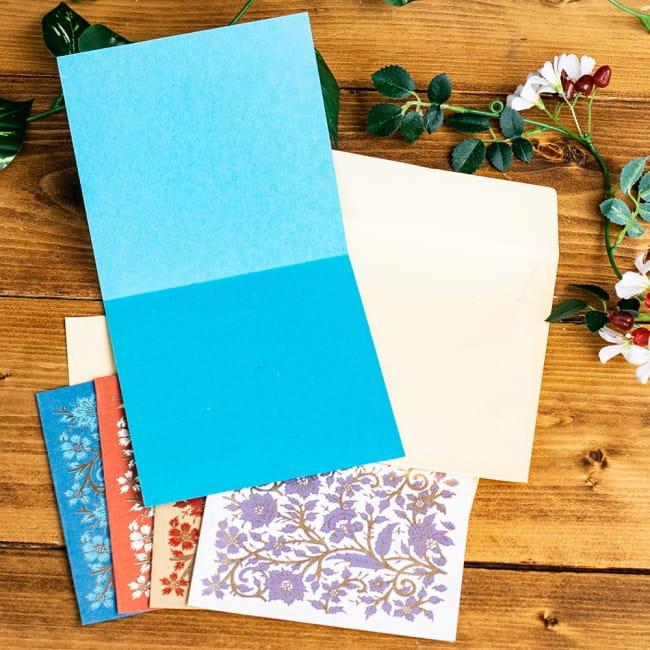 インドのメッセージカード&封筒5組セット - GULZAR 4 - 開くとメッセージが書きやすいようシンプルになっています